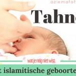 Tahneek: Wat je nog niet wist over dit islamitische geboorteritueel