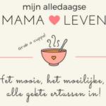 Mijn Alledaagse Mamaleven | Waarom ik bellen HAAT