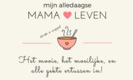 Mijn Alledaagse Mamaleven | Hoe mijn kinderen denken over de bevalling